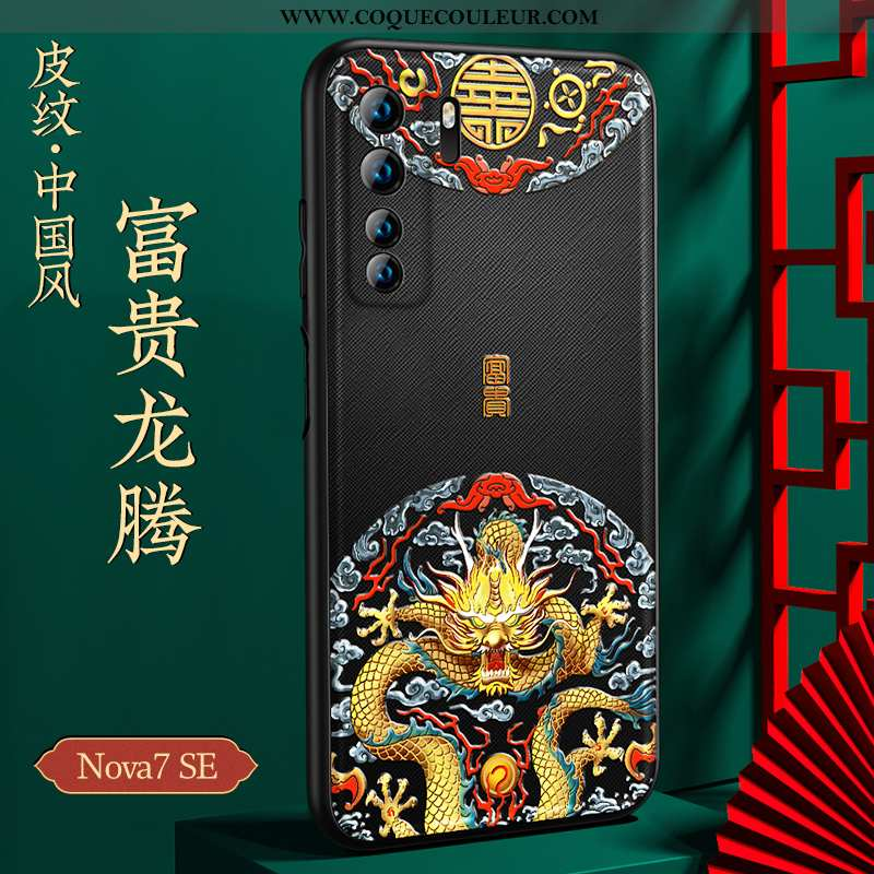 Housse Huawei P40 Lite 5g Ultra Coque Silicone, Étui Huawei P40 Lite 5g Tendance Noir