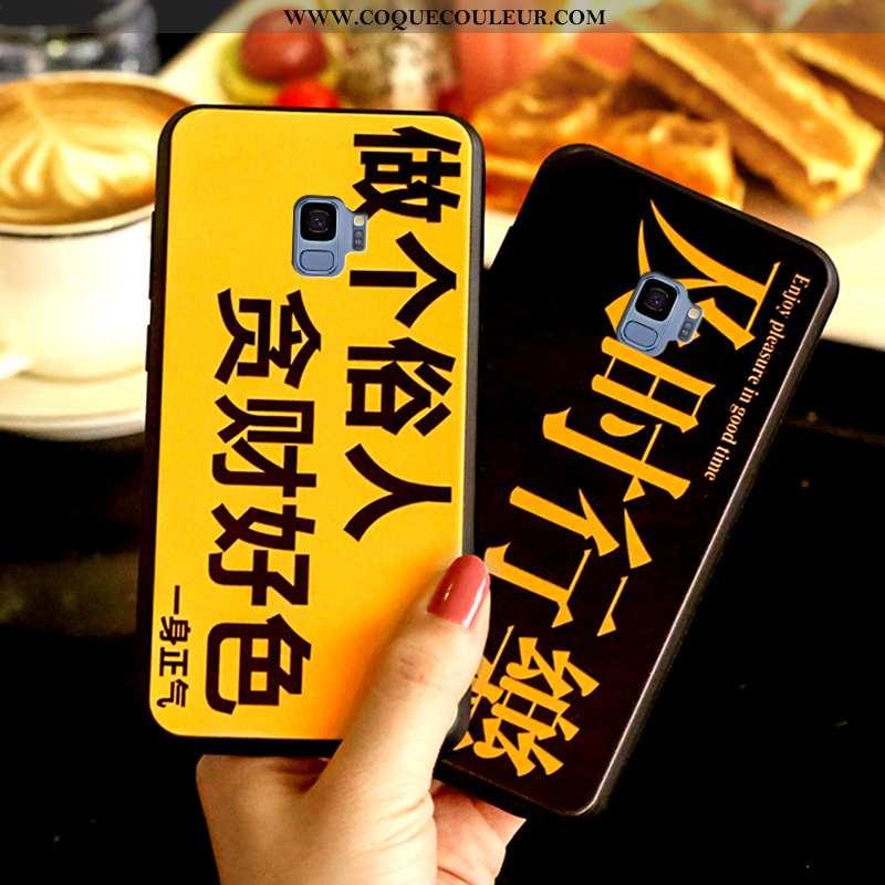Étui Samsung Galaxy S9 Silicone Téléphone Portable Incassable, Coque Samsung Galaxy S9 Délavé En Dai